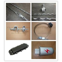 供应opgw光缆预绞式悬垂线夹光缆金具预绞式电力金具厂家