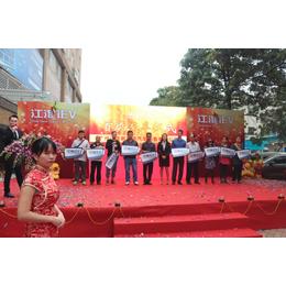 广州开业庆典演出服务
