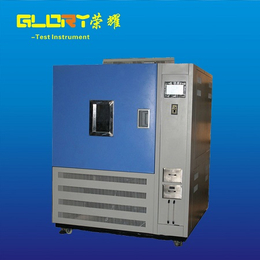 厂家专业定做氙灯老化试验箱 耐高温老化箱