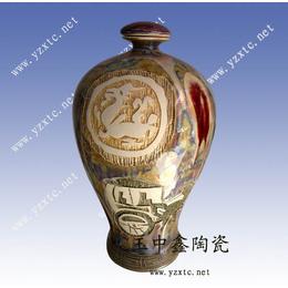 陶瓷酒瓶陶瓷酒瓶价格五斤陶瓷酒瓶