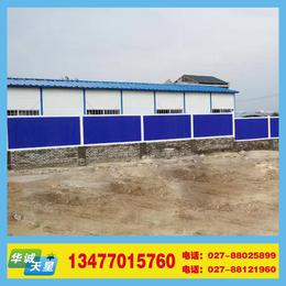 濮阳市政围挡厂家丨南阳施工围栏价格