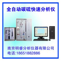供应321不锈钢碳硫仪 智能碳硫分析仪 南京明睿