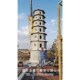 楼兰雕塑厂家生产七层石雕塔安全结构文昌塔
