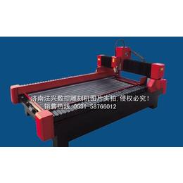 供应FX9015雕刻机