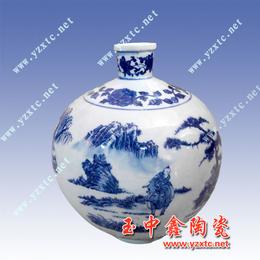 陶瓷酒瓶定做青花瓷酒瓶陶瓷小酒瓶