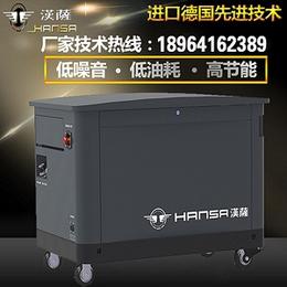 静音10KW汽油发电机