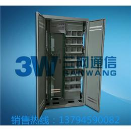 供应 中国网通专用 OMDF光纤总配线架 三网通信