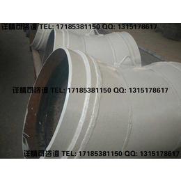 银矿石精选磨蚀性浆体输送用陶瓷复合管管件