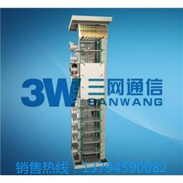 供应新款1296芯开放式OMDF光纤总配线架 三网通信