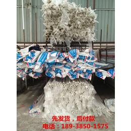 肇庆32乘50ppr保温热水管厂家柯宇不弯曲不变形抗老化