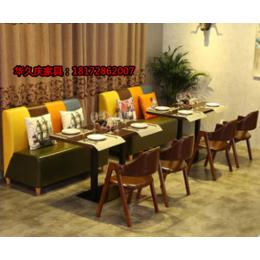 咖啡厅西餐厅茶楼卡座沙发火锅餐饮奶茶店定做酒店家具 沙发桌椅缩略图
