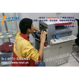 南宁复印机扫描_品牌复印机惠普m436n报价4799元