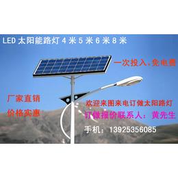 供应太锂电池阳能路灯厂家直销