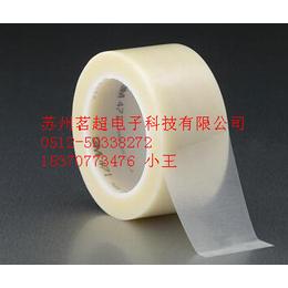 茗超PVC免刀胶带 白色免刀胶带