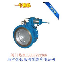 瓯北HDZ744X智能自控阀铸钢缓开缓闭水用控制阀DN500