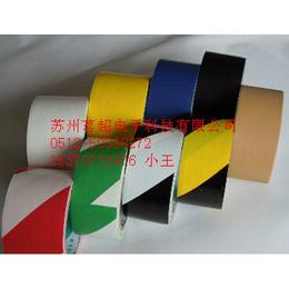 PVC斑马线胶带 地板警示胶带