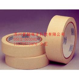茗超硅胶高温美纹纸胶带