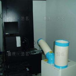 重庆湖北机房冷气机 qy8千亿国际降温冷气机 电气柜冬夏空调