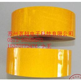 茗超黄色反光地板胶带 反光黄色地板胶带
