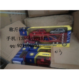 广东库存玩具批发基地 原件尾单 称斤玩具加盟贸易进货源