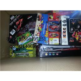 库存玩具批发基地大量原件货源质量保证 称斤玩具尾单论斤称批发