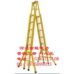 湖北咸宁绝缘梯生厂家金能电力专业生产 价格优惠
