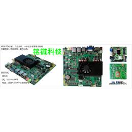 J1900工控主板POS机主板多UART串口主板