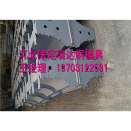 高速隔离墩钢模具型号