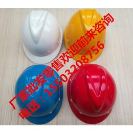 祥宁牌SMC玻璃钢安全帽安全帽生产厂家