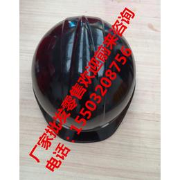 祥宁牌玻璃钢安全帽防静电安全帽厂家