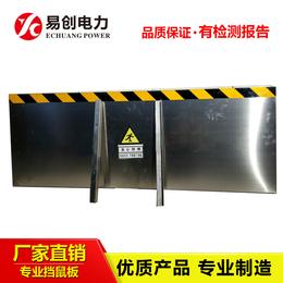 上海电力挡鼠板 配电房挡鼠板高度 挡鼠板高度要求
