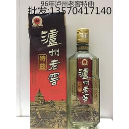 供应浓香型1996年泸州老窖特曲老酒