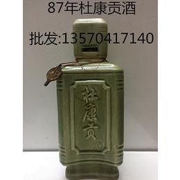 厂家直销老杜康1987年杜康贡酒系列白酒
