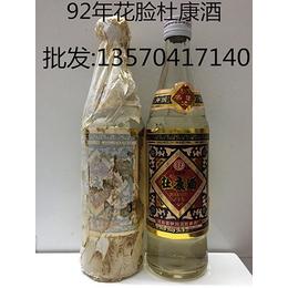 供应伊川县杜康酒1992年浓香型52度
