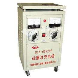 双新GCA-60V20A硅整流充电机