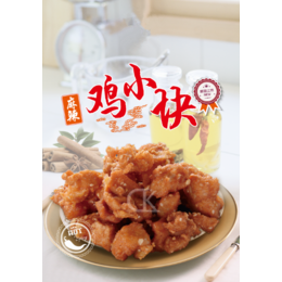 麻辣鸡小块 2公斤装麻辣五香炸鸡调理腌制品 炸鸡厂家直销