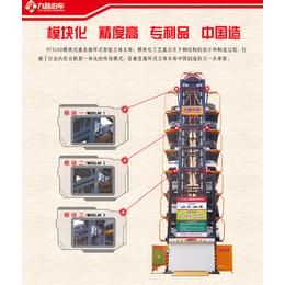 九路泊车模 块式垂直循环式立体 车库多样性个性化外装定制