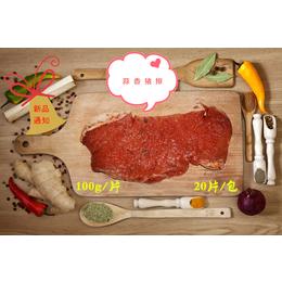 蒜香猪排 110g一片港式猪排腌制品便当店专用大排
