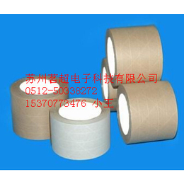 茗超牛皮纸夹纤维胶带 夹纤维湿水牛皮纸胶带