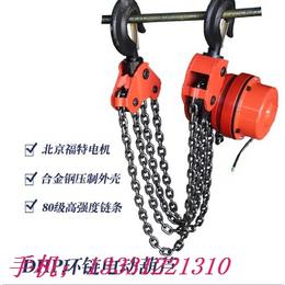 那的环链电动葫芦便宜 河北悍象环链电动葫芦厂家批发直销
