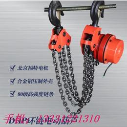 环链电动葫芦价格 DHP同步环链电动葫芦河北悍象生产厂家