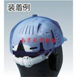 日本MIDORI安全帽INC-100 BK