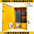 千纳厂家直销12路小区智能充电站电动车充电站缩略图4