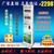 千纳厂家直销立式手机充电站 手机智能充电站缩略图1