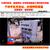 千纳厂家直销立式多媒体广告屏手机充电站 手机智能充电站缩略图2