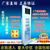 千纳厂家直销立式多媒体广告屏手机充电站 手机智能充电站缩略图1