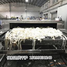 供应网带式碎布烘干炉 工业用隧道式烘干炉 烘干qy8千亿国际厂家