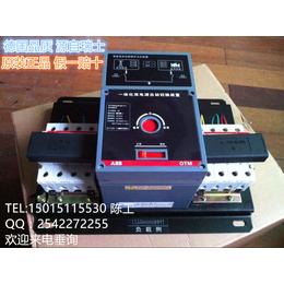 ABB DPT63-CB010 C6 2P双电源