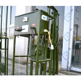 墙面开槽机|我爱发明张合选开槽机|混凝土墙面开槽机视频缩略图