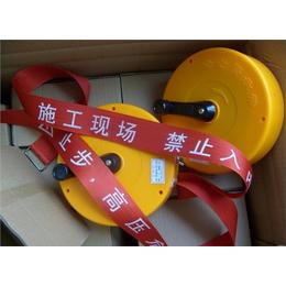 唐山盒式安全警示带 道路施工反光警示带 盒式警示带 冀航电力